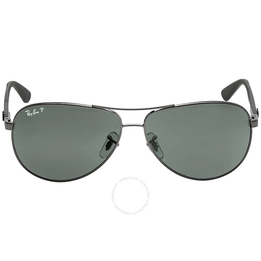 72532aeaad 8053672006667 EAN - Ray Ban Rb8313 Polarized Sunglasses